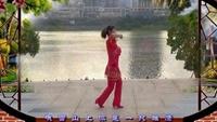 赣州开心广场舞队《玛尼石》编舞:娇娇.习舞:梅经典正背面演示及口令分解动作教学