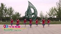 北京夢怡舞蹈隊廣場舞  今生相愛 表演 團隊版 口令分解動作教學