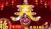 慢城霞依广场舞《拜新年舞台背景》制作黄峰老师经典正背面演示及口令分解动作教学