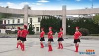 陕西华州金堆任家滩舞蹈队广场舞 五哥放羊 表演 团队版 正背面口令分解动作教学演示