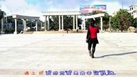 陸川美玉廣場舞《最幸福的人》編舞:楊麗萍口令分解動作教學