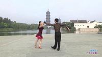 陈乐斌与刘梅交谊舞 燃烧我的爱 表演 双人版 经典正背面演示及口令分解动作教学