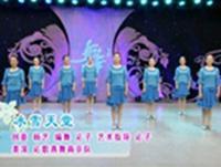 応子廣場舞 冰雪天堂 表演 附正背表演口令分解動作分解教學
