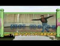 阿中中梅梅翠翠廣場舞 伶人歌 表演與動作分解 正背面演示及慢速口令教學
