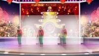 凤姐广场舞《拜新年》编舞制作霞依舞曲黄峰完整版演示及口令分解动作教学