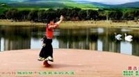 湖北三江航天腊梅习舞《唐古拉》