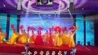 雨做的云廣場舞《中國夢》臨海紅蕾幼兒園全體老師口令分解動作教學
