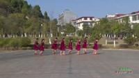 湖南嘉禾白石塘廣場舞組合隊 最幸福的人 表演 個人版 原創附正背面教學口令分解動作演示