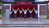 水上漂高高广场舞集体版《走出空城走不出想念》春英完整版演示及口令分解动作教学