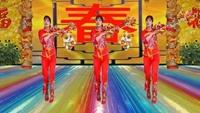 文丽广场舞  【拜新年】编舞;霓裳羽衣正背面口令分解动作教学演示