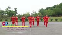 武汉青山区敏敏健康队广场舞 拜新年 表演 团队版 原创附正背面教学口令分解动作演示