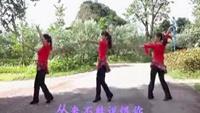 多红舞蹈《心里藏着你》完整版演示及口令分解动作教学