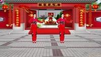 河北雪儿广场舞《拜新年》慧慧编舞正背面演示及慢速口令教学