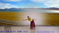 《穿行》  編舞:応子 習舞:薔薇 制作:天空完整版演示及分解教學演示