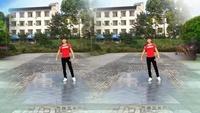 四川蓉蓉廣場舞《其實我的心沒走》原創32步鬼步舞正背面演示及口令分解動作教學