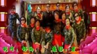舒雨广场舞队庆3.8之歌曲《映山红》