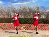 林州芳心广场《与爱共舞》原创附教学正背面演示及口令分解动作教学和背面演