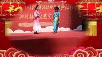 昆山泗橋社區廣場舞《劉海砍樵》附正背面口令分解教學演示