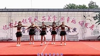 晓霞广场舞【自由自在】视频制作:龙虎影音附正背表演口令分解动作分解教学