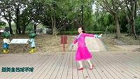阿莲广场舞《黄玫瑰》正背面口令分解动作教学演示