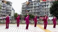 謝春燕廣場舞(百看不厭)正背面演示及口令分解動作教學