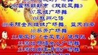 重庆永川莉平广场舞《拜新年》53姐妹合屏口令分解动作教学演示