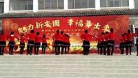 安国镇上李健身舞队《一路歌唱》2018广场舞汇演正背面演示及慢速口令教学