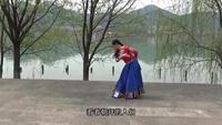 杭州女人花芳舞隊《穿行》編舞応子正背面口令分解動作教學演示