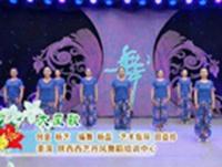 陜西田益珍廣場舞  大風歌 表演 正背面演示及口令分解動作教學和背面演