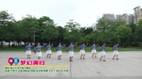麗人廣州小兔子舞隊 夢幻滿歸 表演 團隊版