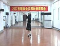 贺月秋广场舞 拜新年 表演 个人版 正背面演示及口令分解动作教学和背面演