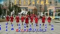 珍元广场舞《蓝色天梦》完整版演示及口令分解动作教学