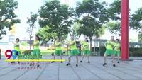 武漢沌口姐妹廣場舞隊廣場舞 燃燒吧蔬菜 表演 團隊版 口令分解動作教學
