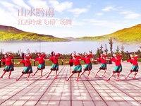 江西玲珑飞雨广场舞 山水黔南 背面展示