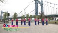武汉金秋舞蹈队舞蹈  新浏阳河 表演 团队版 正背面演示及口令分解动作教学和背面演