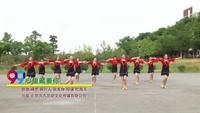 武汉青山区幽兰舞蹈队舞蹈 心里藏着你 表演 团队版 正背面演示及口令分解动作教学
