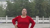 南陵南湾自然村广场舞 哦想 表演 正背面演示及口令分解动作教学和背面演