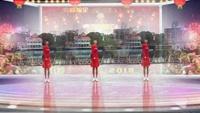 新余城北竹山舞队个人(拜新年) 编舞:霞依经典正背面演示及口令分解动作教学