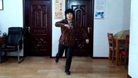 李姨广场舞(大海航行靠舵手)正反面演示及分解动作教学