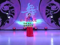 吉林飞燕广场舞 好一朵女人花 表演