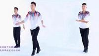 王廣成廣場舞《與你共舞》附教學原創附正背面教學口令分解動作演示