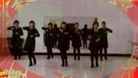 平陆舞动广场舞——张灯结彩口令分解动作教学演示