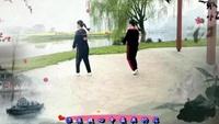 小妹與鈴蘭合跳《雪蓮花》編舞:劉榮正背面演示及口令分解動作教學