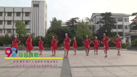 武漢市新洲區肖家大灣廣場舞隊廣場舞 馬背情歌 表演 團隊版 口令分解動作教學演示