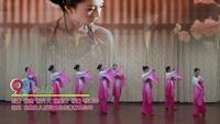 梅梅翠翠舞蹈隊廣場舞 伶人歌  表演 團隊版 口令分解動作教學