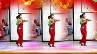 陕西幽蓝广场舞《拜新年》编舞:张惠萍老师;正背面演示及口令分解动作教学
