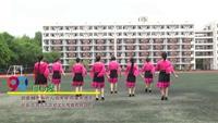 武汉市青山区龚家岭花姐舞队舞蹈 闯码头 表演 团队版 正背面演示及口令分解动作教学和背面演