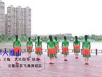 安徽绿茶飞舞舞蹈  吉祥六鼎山 背面展示 正背面演示及口令分解动作教学