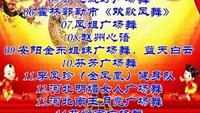 异地姐妹合屏《拜新年》编舞制作杨杨舞曲制作黄峰口令分解动作教学