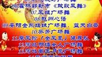 异地姐妹合屏《拜新年》编舞制作杨杨舞曲制作黄峰,完整版演示及分解教学演示